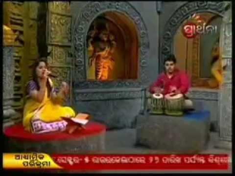 Ranga Sina Kala | Amrita Nayak | Odia Devotional Song | Prarthana TV