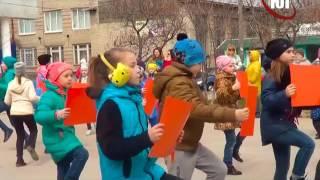 БЕРДЯНСК 03 04 2017 ФЛЕШМОБ