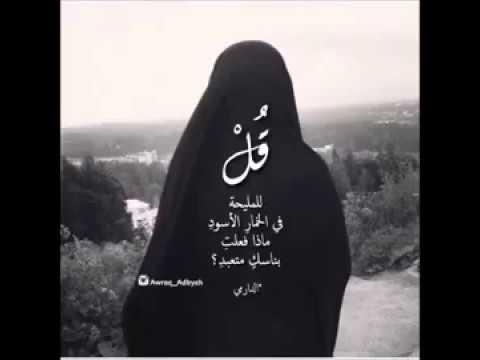 ro7 3sq قل للمليحة في الخمار الاسود علي الهلباوي   YouTube