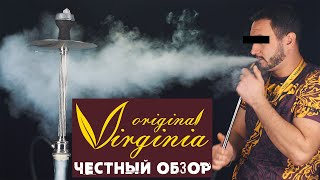 табак Original Virginia  Честный обзор
