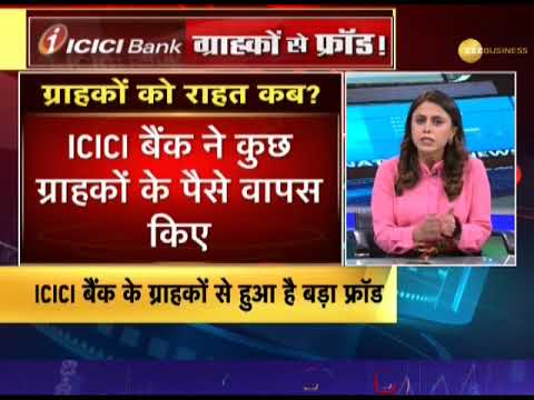 ICICI Bank Card Fraud Victims Number Rise To 25