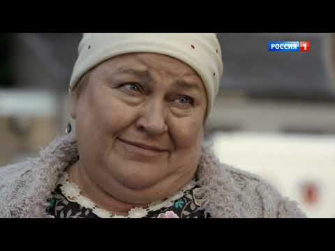 Две жизни (Русский сериал) Серия 4