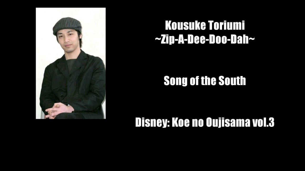 Kousuke Toriumi ~ Zip A Dee Doo Dah - YouTube