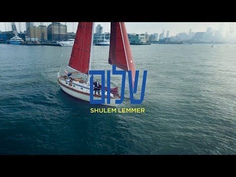 Shulem Lemmer - Tniyeleh | שלום למר - תנועה'לה