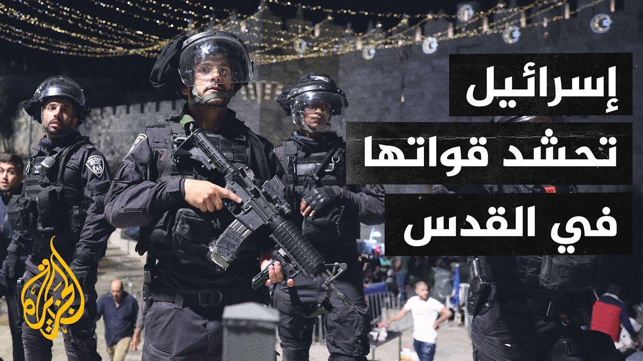 الاحتلال الإسرائيلي يرفع حالة التأهب استعداد لتوافد أعداد كبيرة للمسجد الأقصى  - نشر قبل 3 ساعة