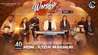 Tamil Christian Worship Medley Part 04 | 40 Songs Non Stop Mashup | Jerushan Amos & Team | L4C Band