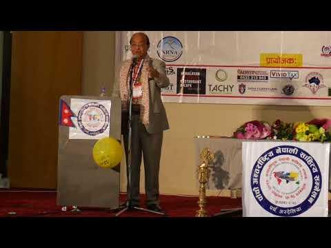 Tulasi Diwas at INLS Conference in Perth