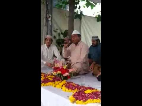 Naat by Mr. Muhammad Nadeem Iqbal Bahoo