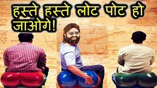 Baba gurmeet ram rahim 3 idiots scene leaked - must watch