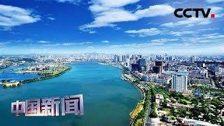 [中国新闻] 生态文明之路 长江经济带:守护一江碧水实现高质量发展 | CCTV中文国际