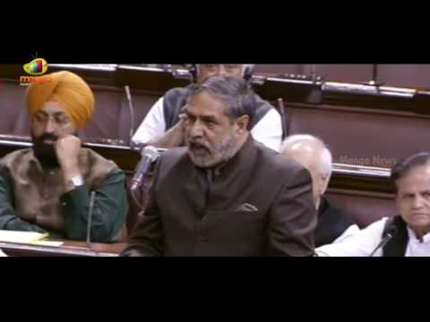 Anand Sharma Gets Angry Over PM Modi's Speech On Indira Gandhi | Rajya Sabha | Mango News