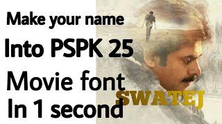 Create your name with PSPK 25 font    #PSPK 25    make your name into PSPK 25 font    swatej tech