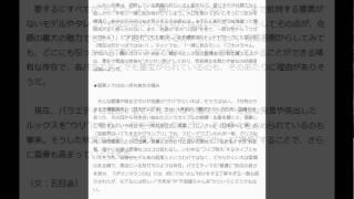 """ブレイク寸前の佐藤栞里、老若男女から愛される""""純粋さ"""" オリコン 8月31..."""