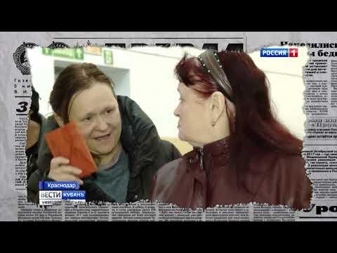 Когда коронавирус референдуму не помеха. Правкам в Конституцию РФ быть? - Антизомби
