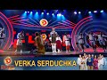 VERKA SERDUCHKA ворвалась на Юбилей «Дизель Шоу»! | Дизель cтудио