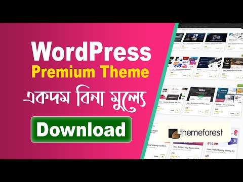 WordPress Premium Theme, Plugin Free Download From Themeforest Envato Marketplace
