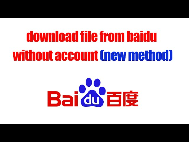 download file from baidu without account (new method 2018