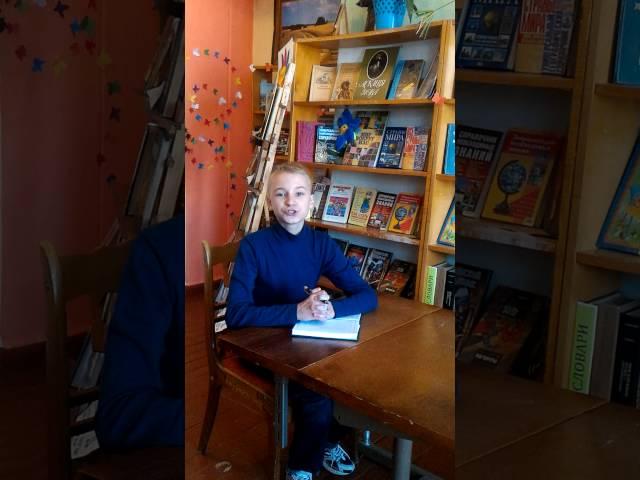 Изображение предпросмотра прочтения – ДаниилЕременко читает произведение «Я (Мой дух не изнемог во мгле противоречий…)» В.Я.Брюсова