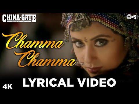 Chamma Chamma Lyrical - China Gate I Urmila Matondkar I Alka Yagnik & Anu Malik