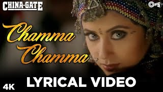 Chamma Chamma: Lyrical | Urmila Matondkar I Alka Yagnik & Anu Malik | 90's Best Item Hindi Song
