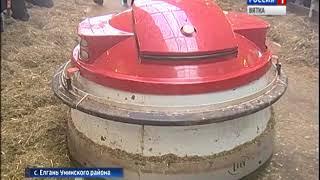 В селе Елгань Унинского района открыли новый животноводческий комплекс(ГТРК Вятка)