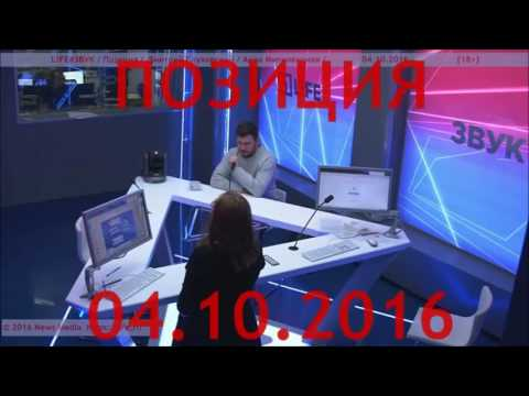 Дмитрий Глуховский в программе \