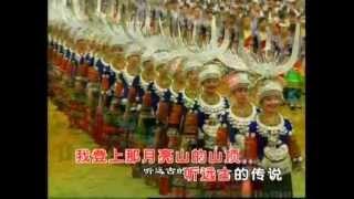 Ayouduo 阿幼朵 -  Qiandongnan in July 黔东南的七月