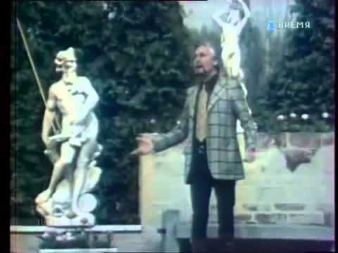 Mario Del Monaco - Musica Proibita - 1974
