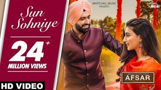 Sohni para el Sol (Canción Completa) Ranjit Bawa & Nimrat Khaira, escanear Jassar I | AFSAR | Punjabi canciones de amor 2018