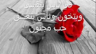 وائل كفوري حكم القلب 2009