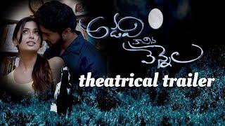 Adavi Kaachina Vennela Theatrical Trailer - Arvind Krishna, Meenakshi Dixit   Silly Monks