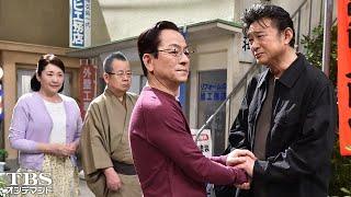 居酒屋もへじ-ありがとう父ちゃん- 清弘誠 検索動画 26