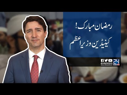 Justin Trudeau: Ramadan Mubarak! | 24 News HD