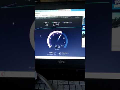 Калуга, до 100 Мбит/сек. безлимитный интернет в частный дом!