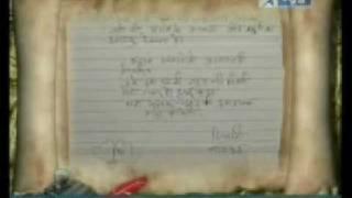 10thdec-SBS read letters for Rajat Tokas