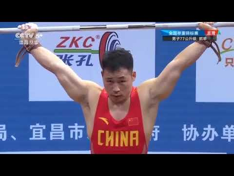 2018 Chinese Nationals: Men's Weightlifting 77kg Group A