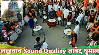 ऐसी Sound Quality और कहा - Jawed Dhumal Bharapara | Bhakti Songs Remix | Benjo Dhumal 2019