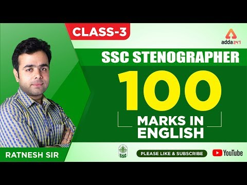 SSC STENOGRAPHER 2018 | ENGLISH CLASS | SCORE 100 MARKS | PART 1 | DAY 3