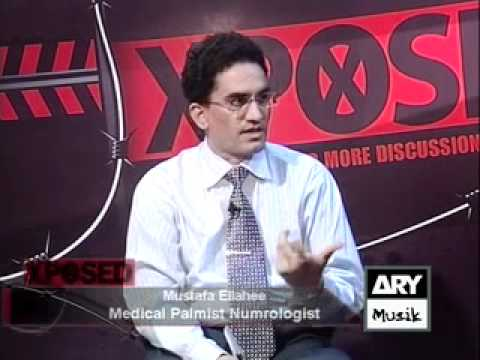 english & urdu  names numerology / world renowned pakistani numerologist Mustafa Ellahee ARY.2