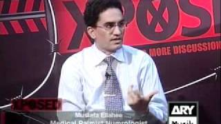 English & Urdu  Names Numerology / World Renowned Pakistani Numerologist Mustafa Ellahee ARY.2