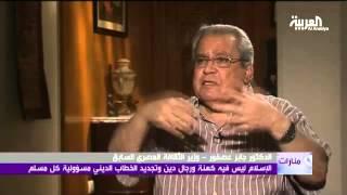 الدكتور جابر عصفور: الشافعي غير في مذهبه عندما انتقل من العراق إلى مصر