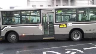 宇野バス【大減便された美作線・林野駅行き】表町バスセンター
