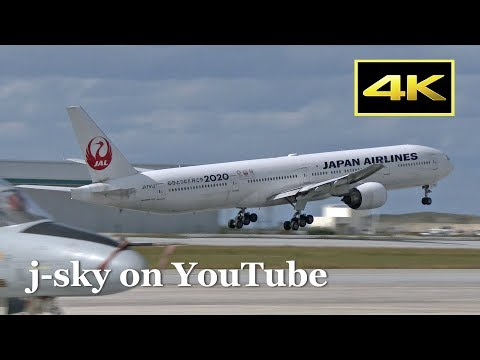 [4K] 45 Minutes Plane Spotting - Airliners and Military Aircrafts at Naha Airport / 那覇空港 JAL ANA