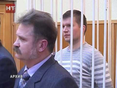 Отмена приговора по делу об убийстве Юрия Володина