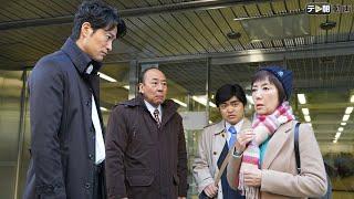 明石美和子(戸田恵子)は、警視庁捜査一課の管理官。多様化する犯罪へ...