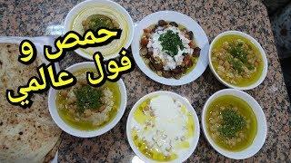 Foodtip || مطعم شتورة |  حمص و فول و مسبحة في اقوى واقدم المطاعم الشعبية