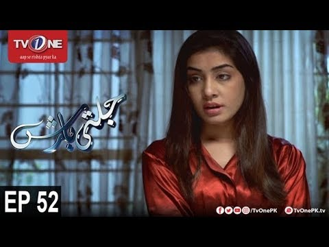 Jalti Barish - Episode 52 - TV One Drama - 12th November 2017