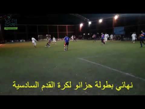 مباريات ريف إدلب الشمالي بين