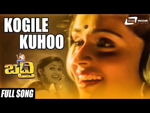 Kogile Kuhoo | Badri | Kausalya | Kannada Full Video Song