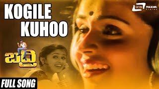 Gambar cover Kogile Kuhoo   Badri   Kausalya   Kannada Full Video Song